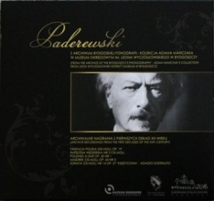 Paderewski Music Society - Archival Recordings