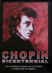 Paderewski Music Society - Chopin on CD and DVD